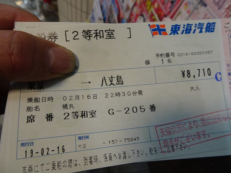 DSC03659.jpg