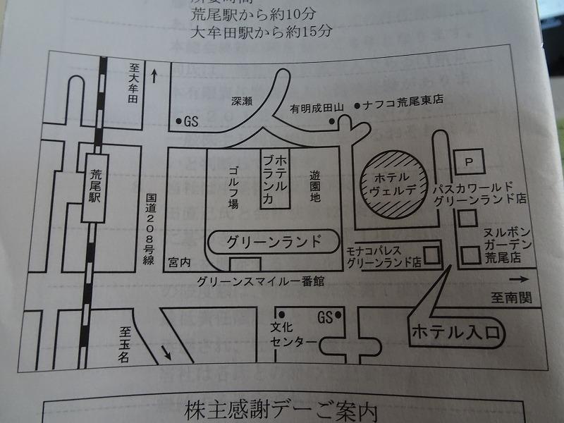 DSC03513.jpg