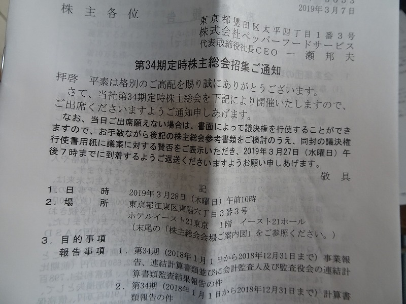 DSC03520.jpg