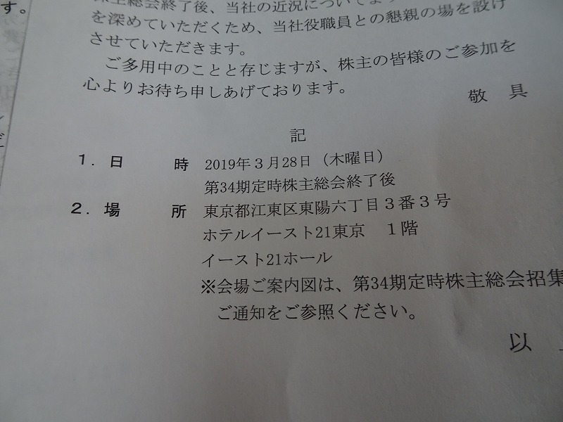 DSC03523.jpg