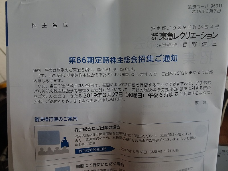 DSC03530.jpg
