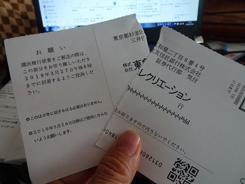 DSC03533.jpg