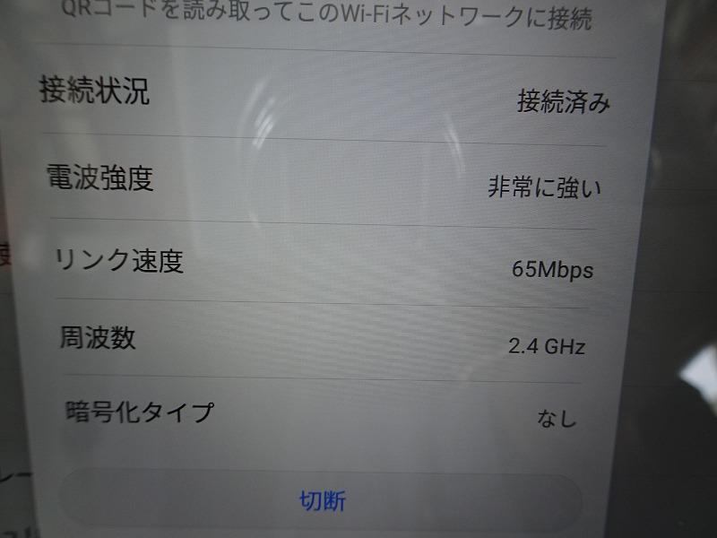 DSC07563.jpg