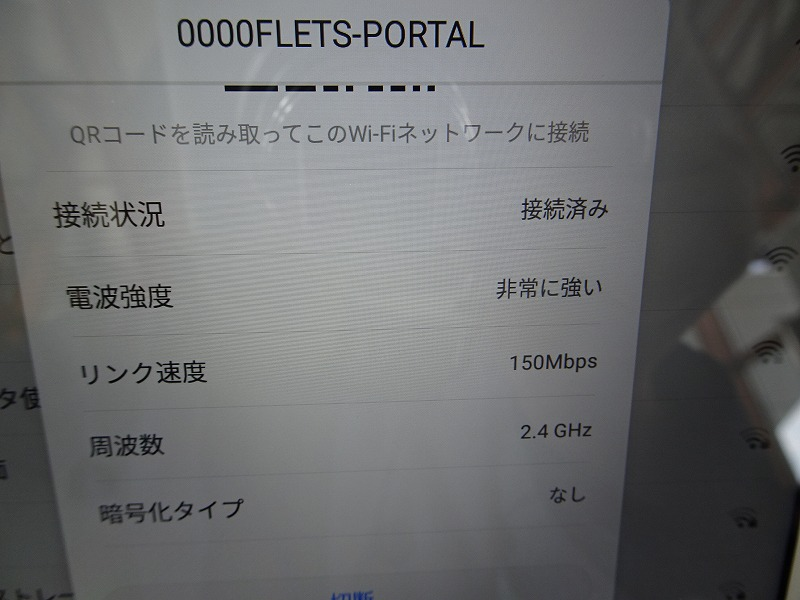 DSC07568.jpg