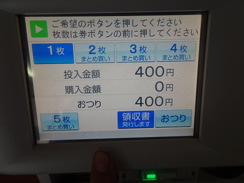 DSC07729.jpg