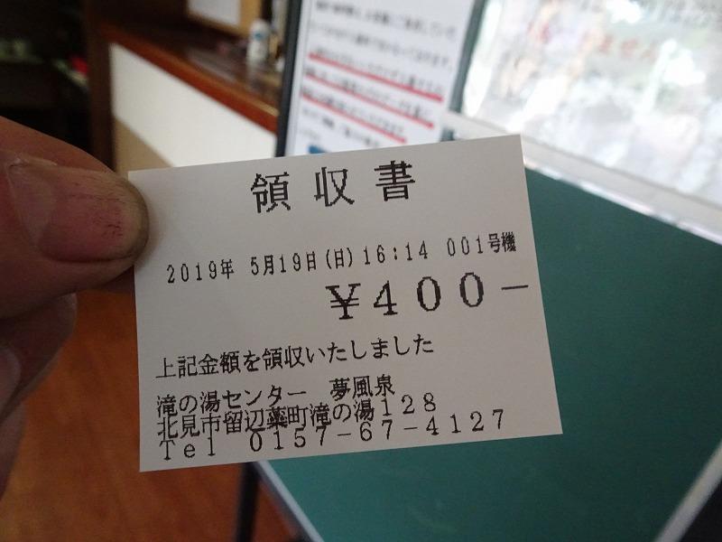 DSC07732.jpg