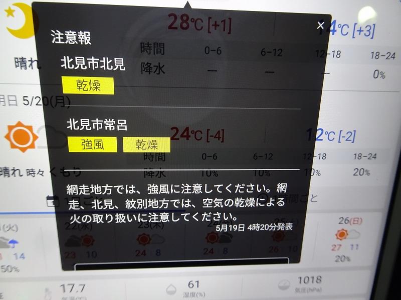 DSC07862.jpg