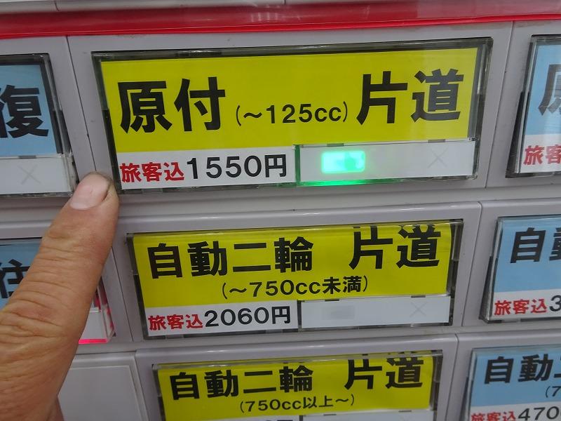DSC00040.jpg
