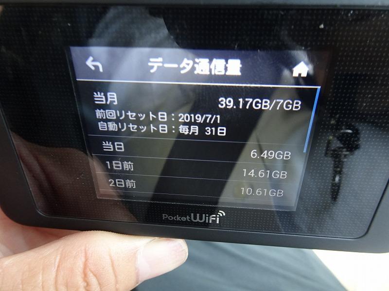 DSC04699.jpg