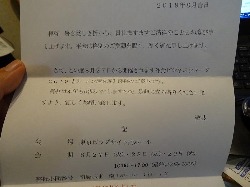 DSC03642.jpg