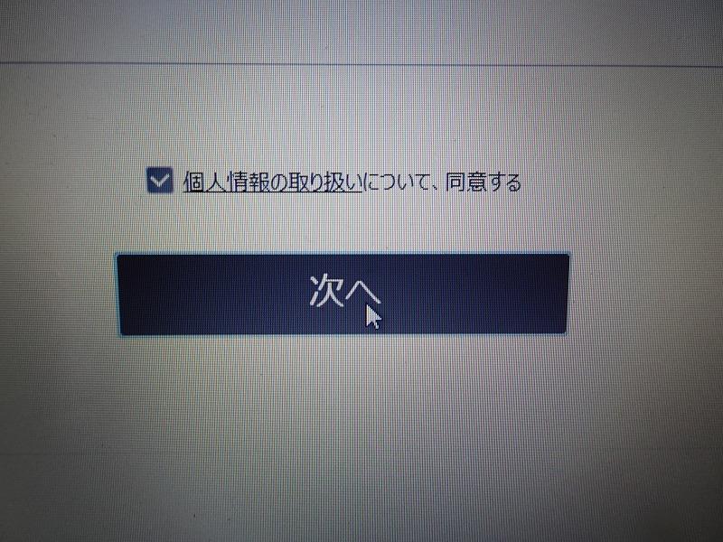 DSC03655.jpg