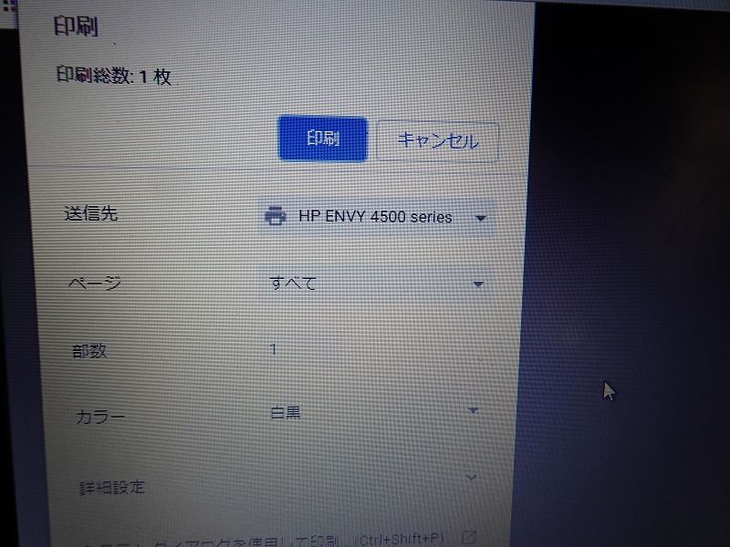 DSC03663.jpg
