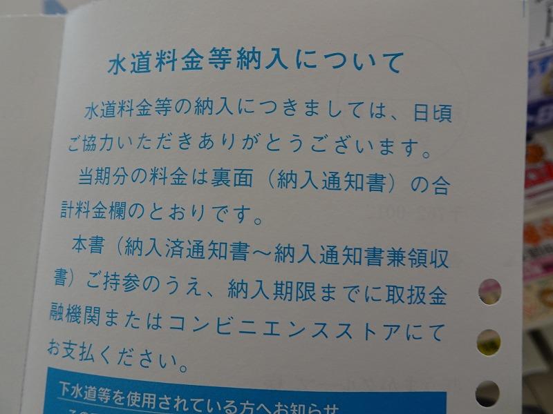 DSC03670.jpg