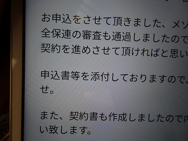 DSC03754.jpg