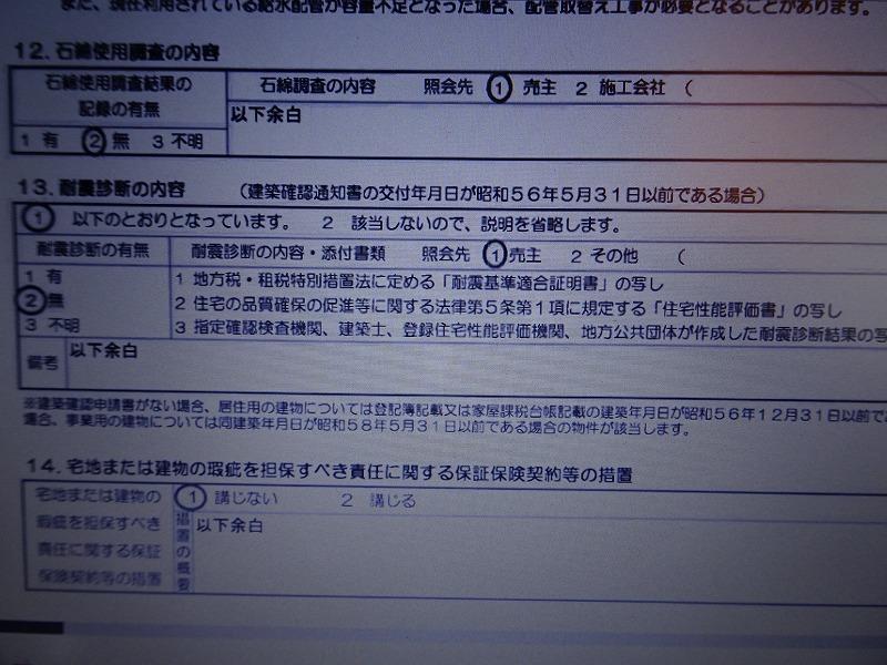 DSC00897.jpg