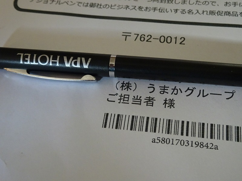 DSC00936.jpg