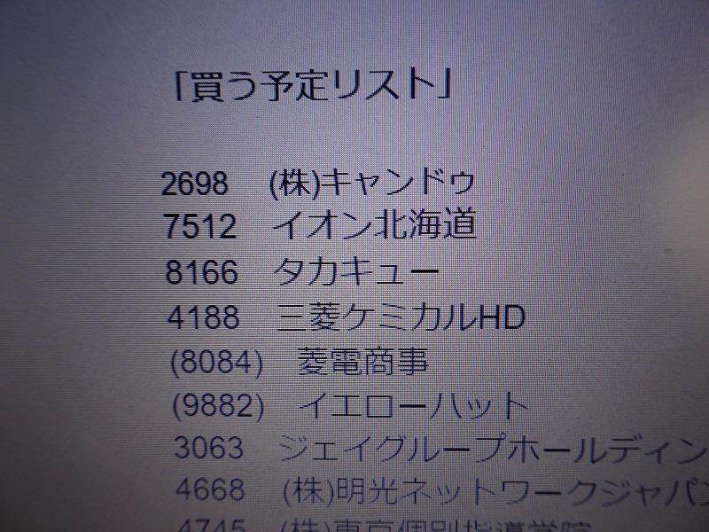DSC00982.jpg