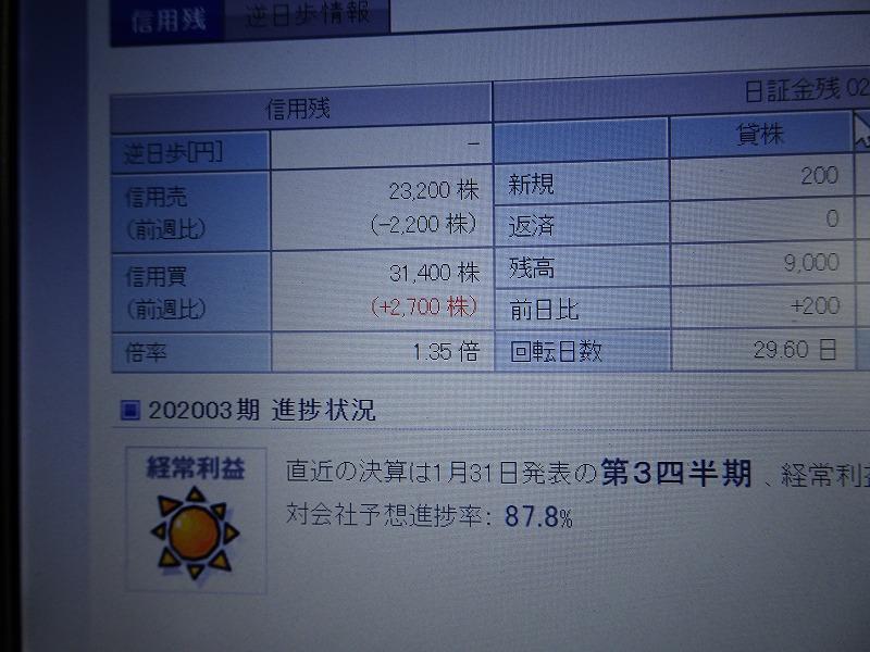 DSC01013.jpg