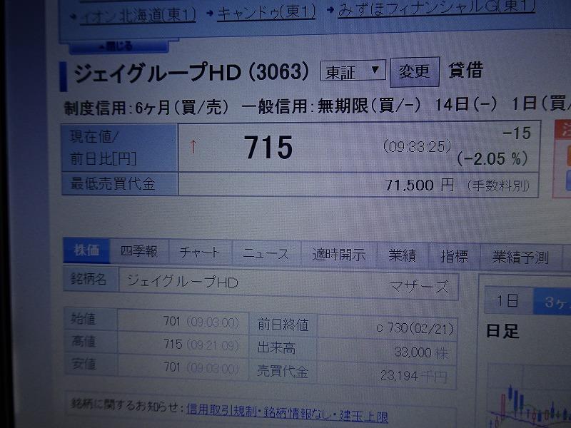 DSC01026.jpg