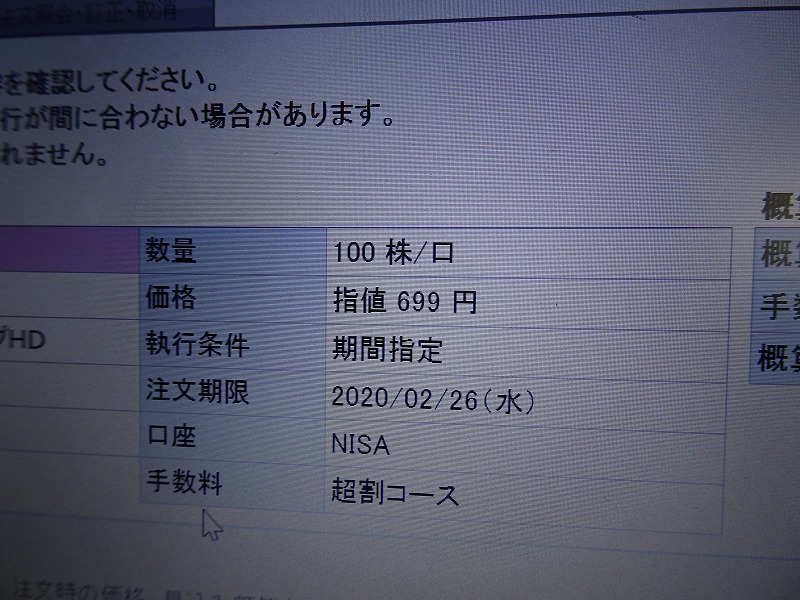 DSC01039.jpg