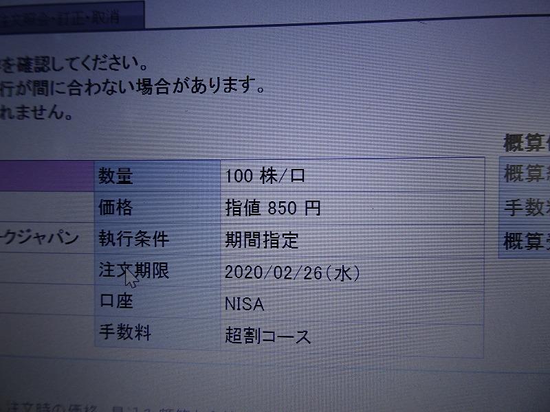 DSC01057.jpg