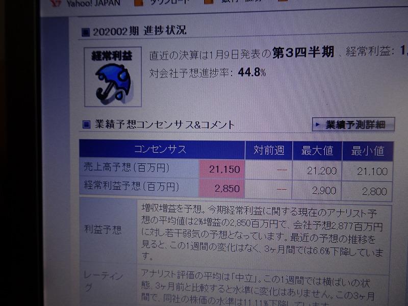 DSC01069.jpg