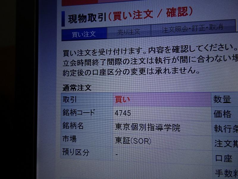 DSC01071.jpg