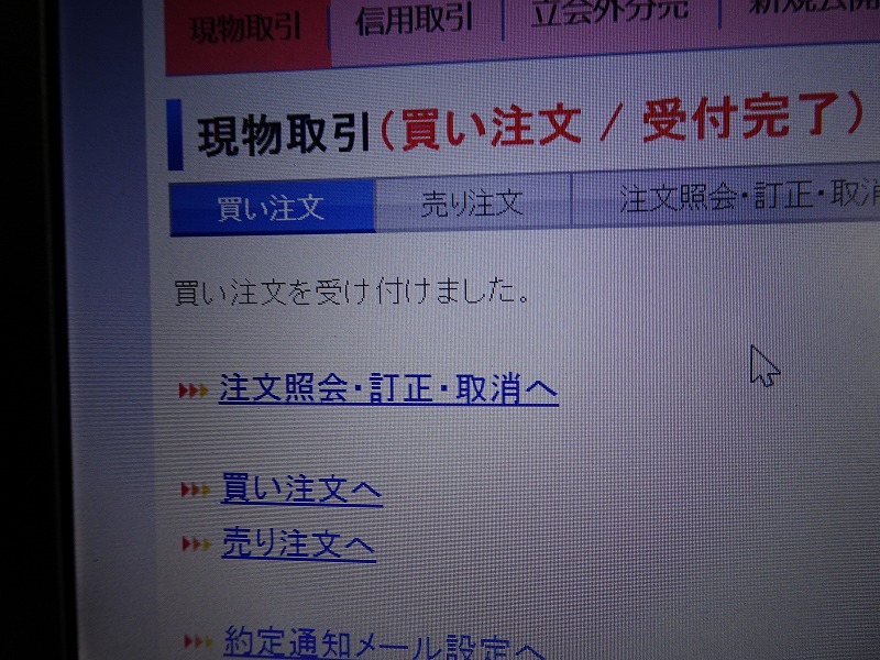 DSC01075.jpg