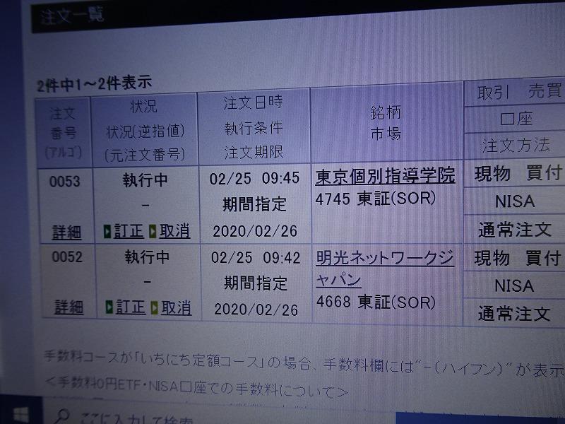 DSC01076.jpg