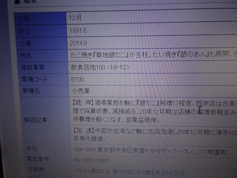 DSC01097.jpg
