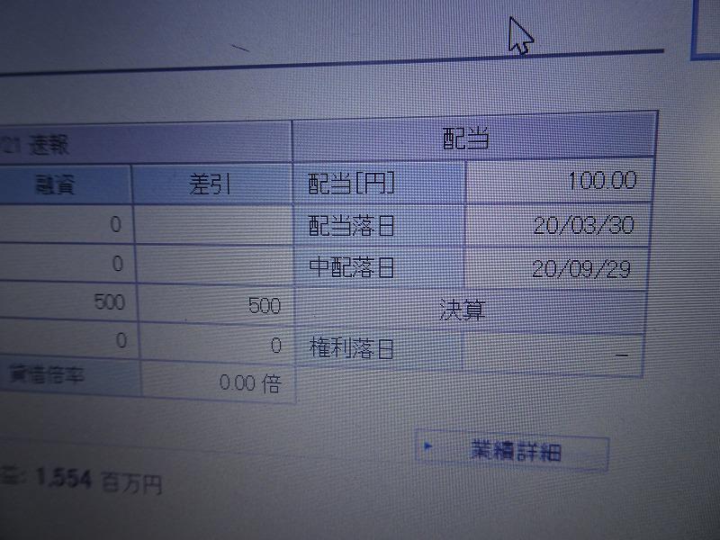 DSC01130.jpg