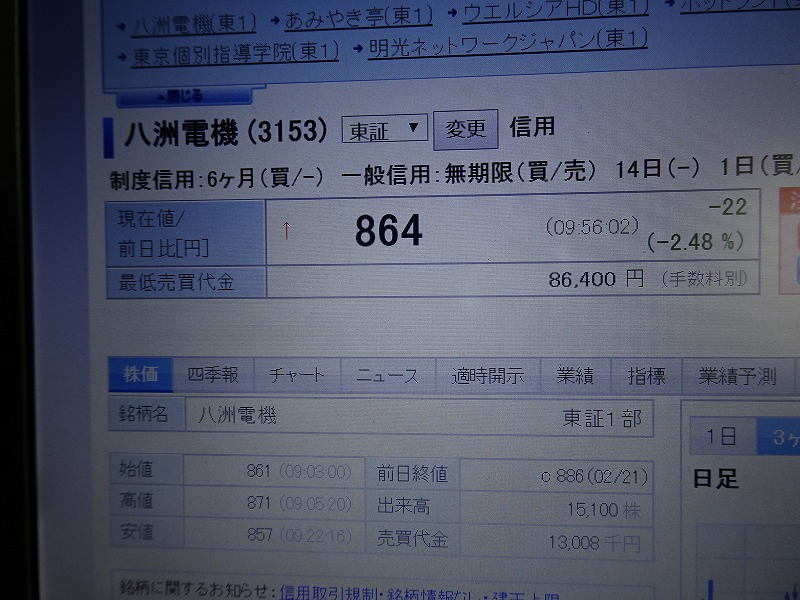 DSC01141.jpg