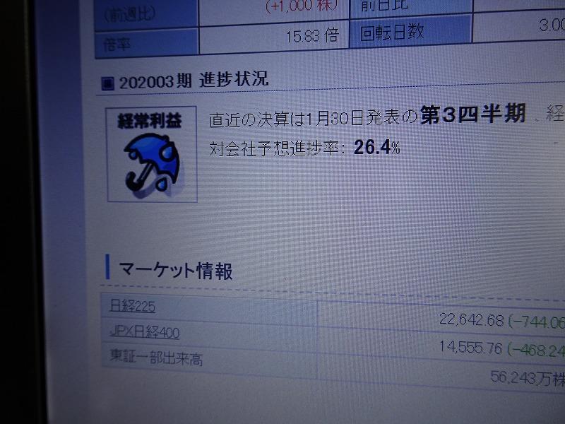 DSC01147.jpg