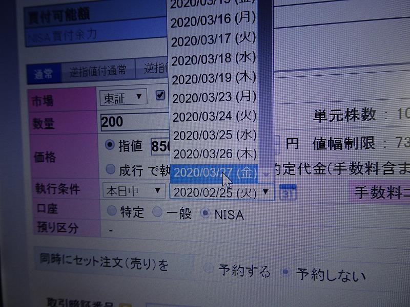 DSC01153.jpg