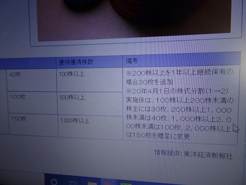 DSC01170.jpg