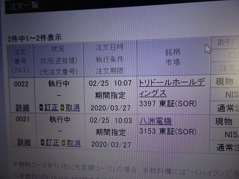 DSC01178.jpg