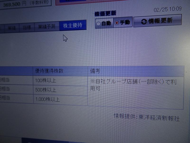 DSC01188.jpg