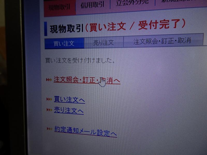 DSC01232.jpg
