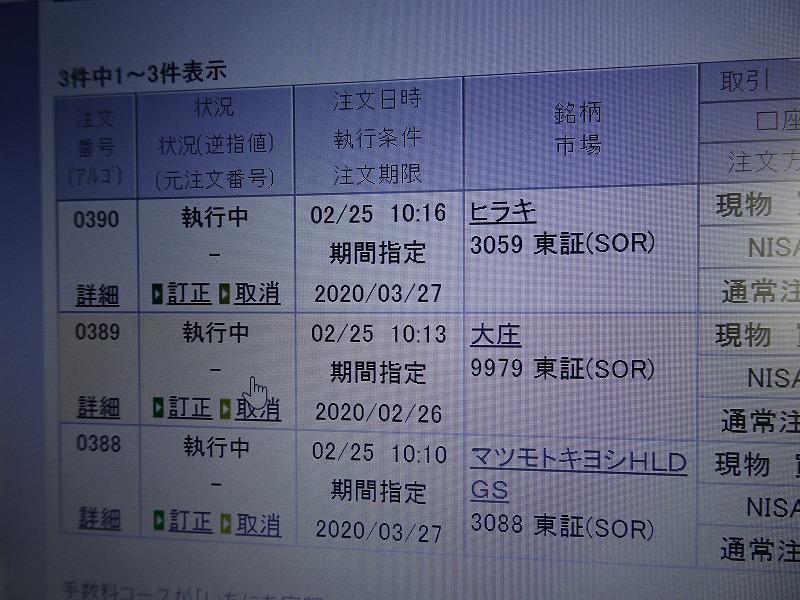 DSC01233.jpg