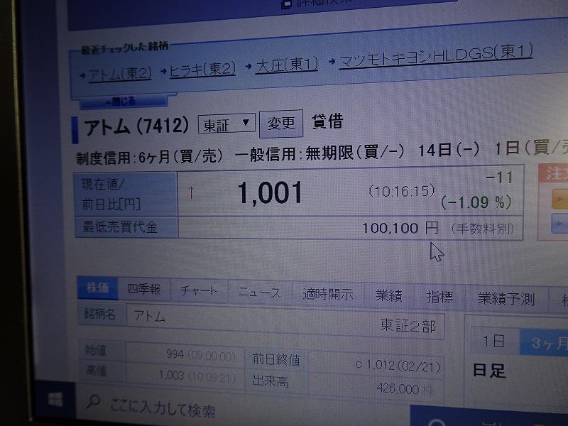 DSC01235.jpg