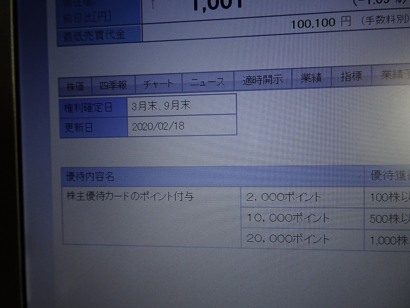 DSC01242.jpg