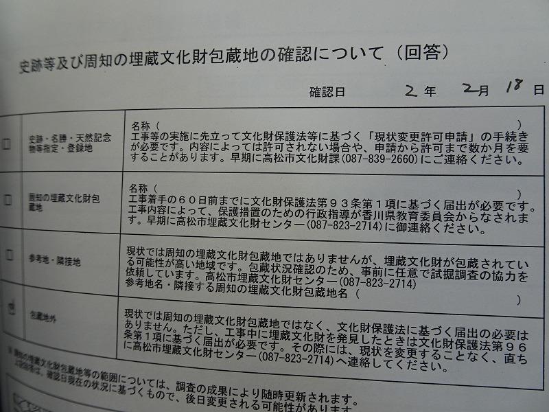 DSC01336.jpg