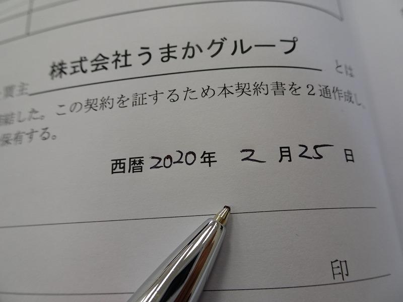 DSC01365.jpg