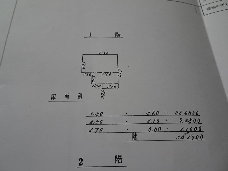 DSC01450.jpg