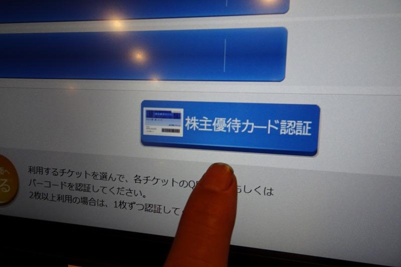 DSC00947.jpg