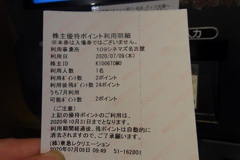 DSC00953.jpg
