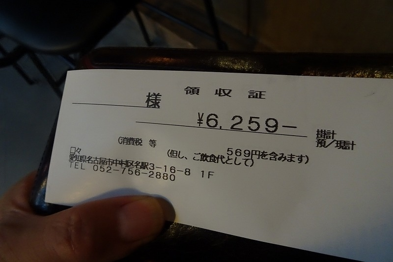 DSC01109.jpg