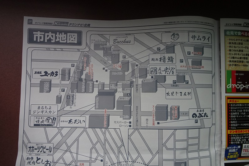 DSC08045.jpg