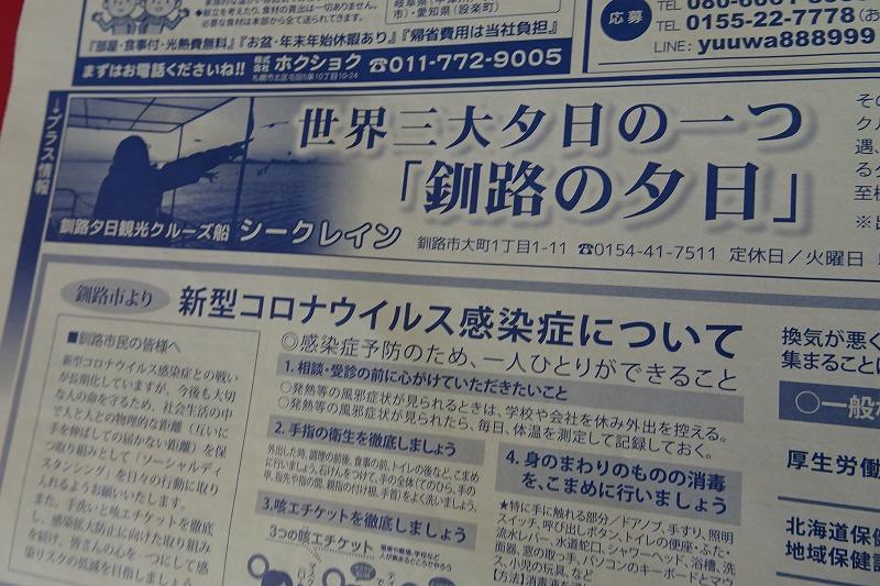 DSC08193.jpg
