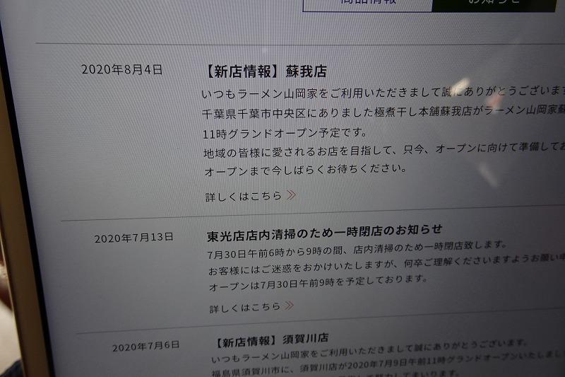 DSC08245.jpg